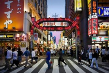 Win%20a%20Chance%20to%20Visit%20Japan.jpg