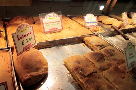 athens-bakery.jpg