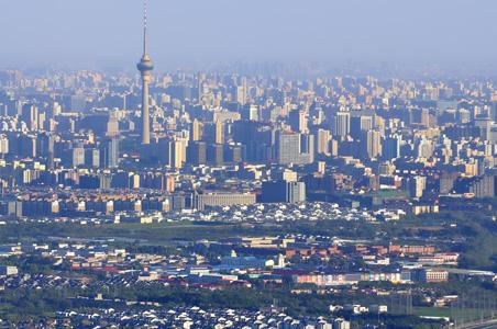 International Traveler of Mystery: Beijing
