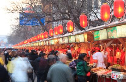 beijing-street-food.jpg