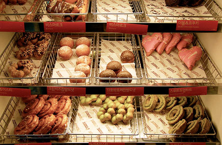 dunkin-donuts-seoul.jpg