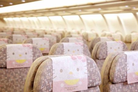 hello-kitty-plane-seats.jpg