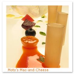 mac_and_cheese_MOTO.jpg