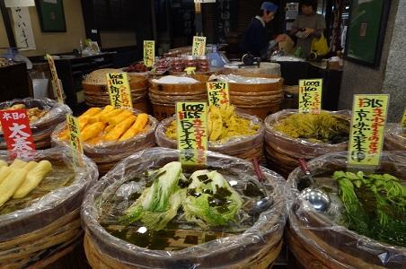 rs-kyoto-food.jpg