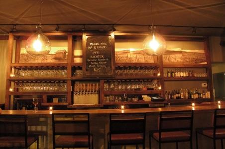 telegraph-wine-bar.jpg