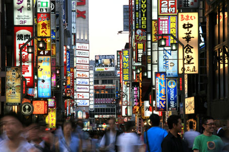 tokyo-busy-street.jpg