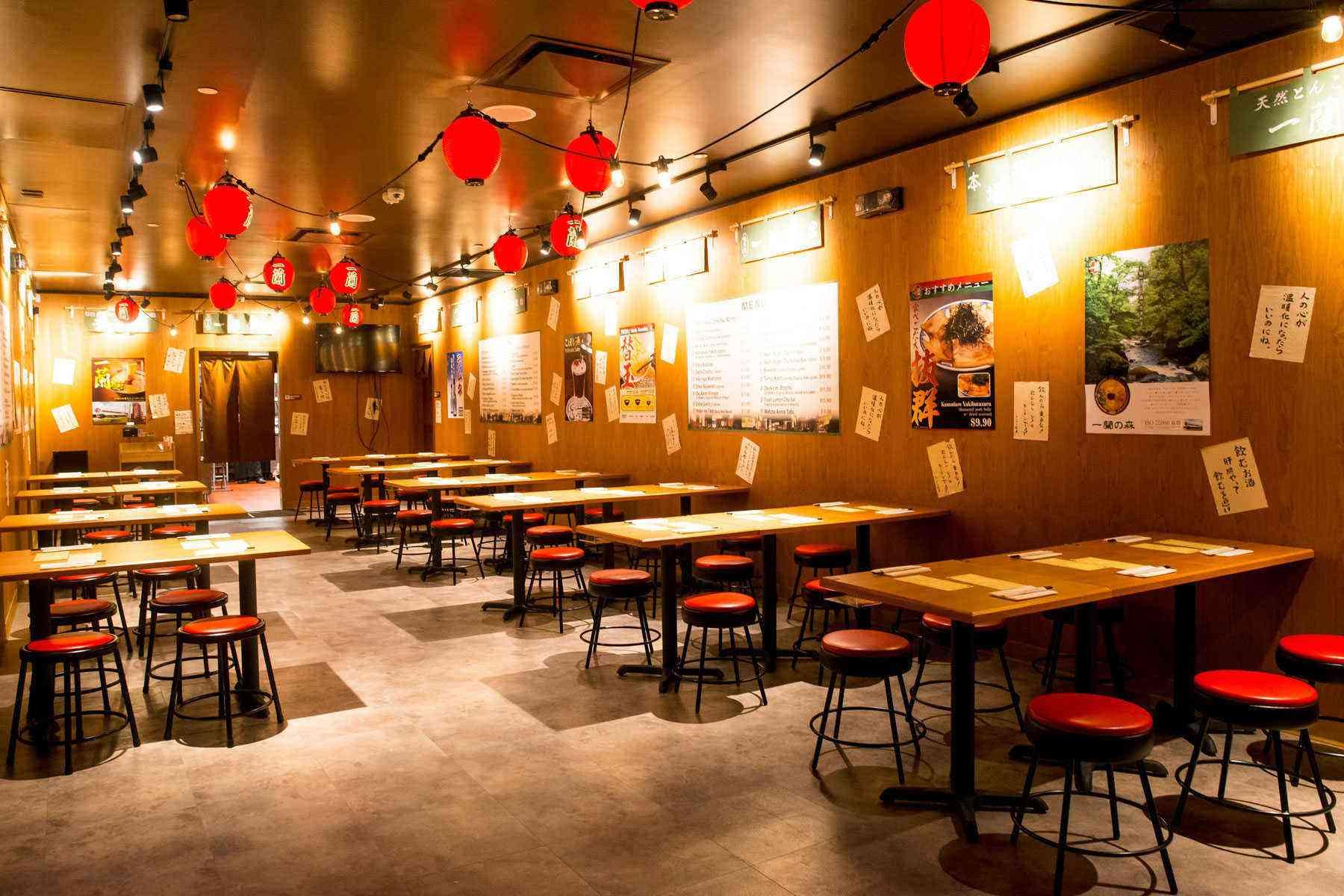 ramen-restaurant