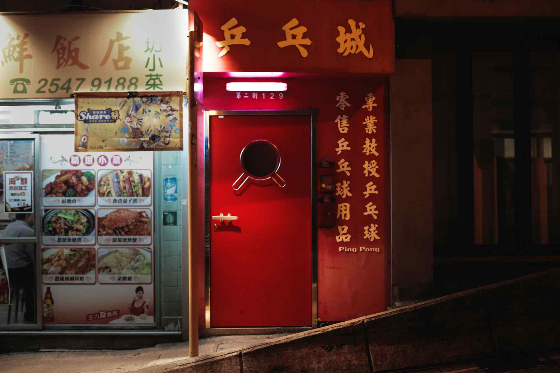 Hong Kong's Hush Hush: How to Get Into the City's Best