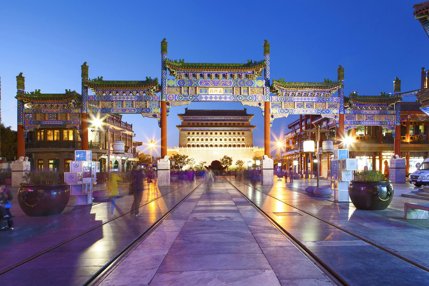Best Things to See and Do in Beijing