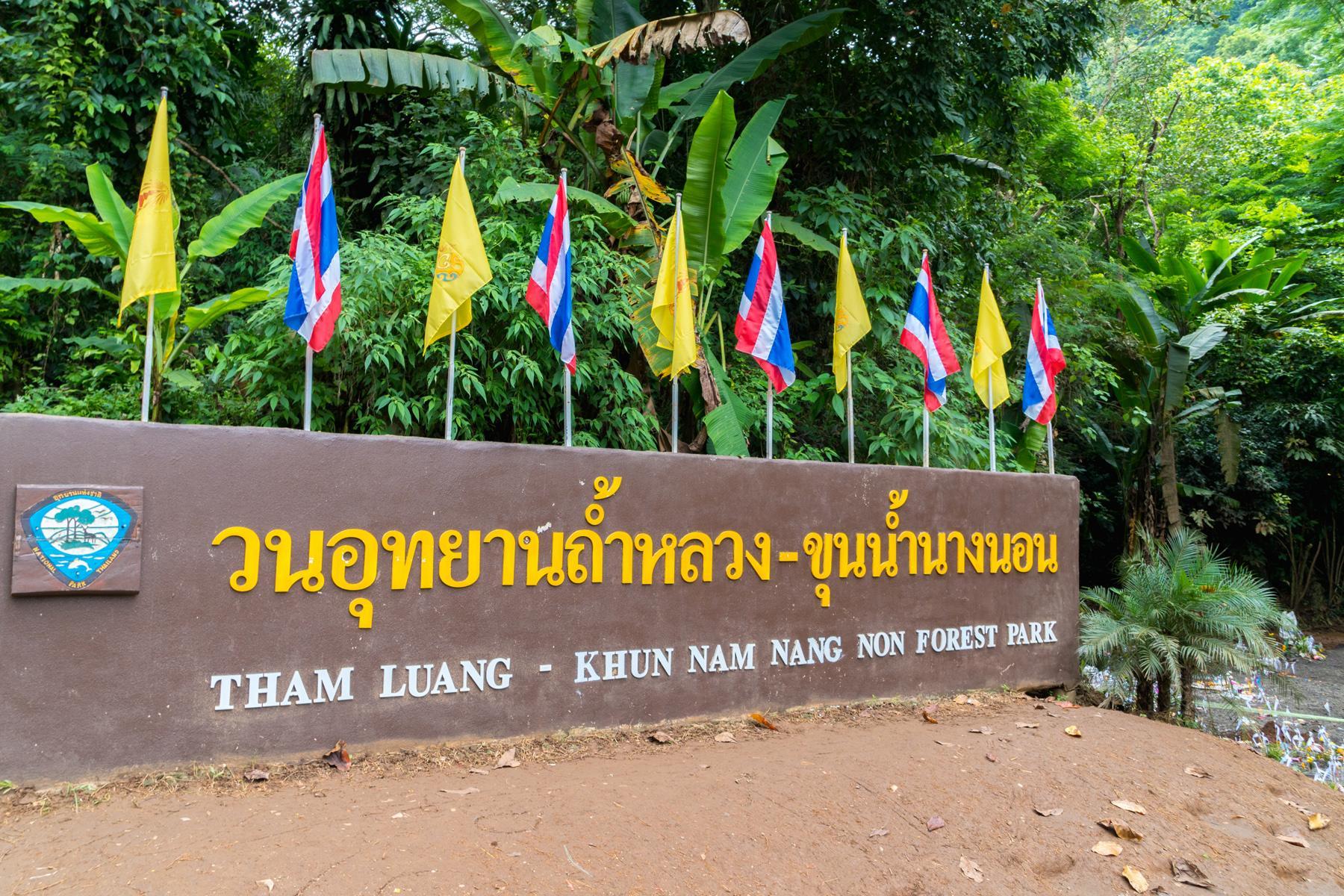thai cave 2