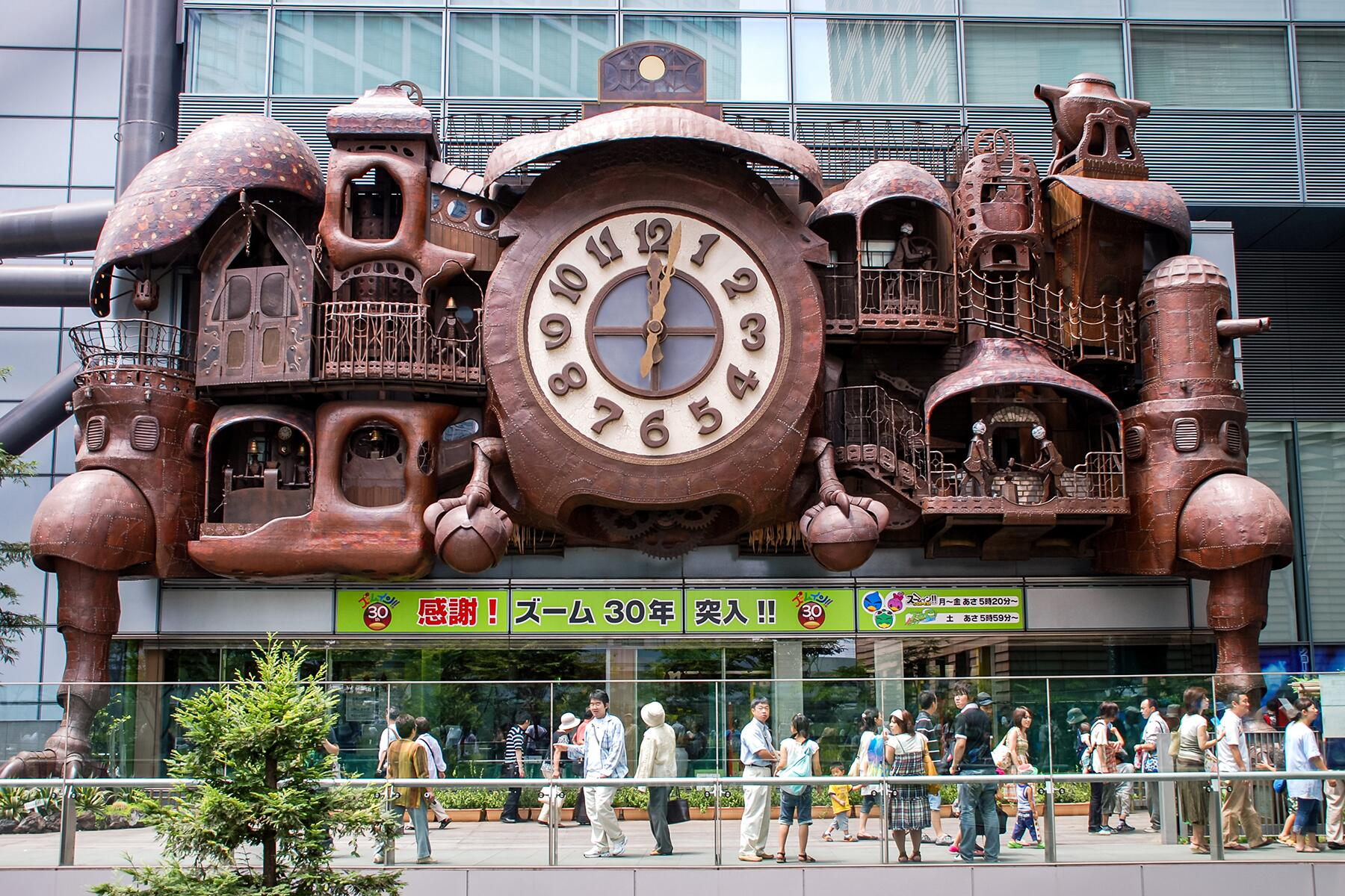 Best Places To Go To Tokyo Japan If You Like Studio Ghibli Movies Like Totoro Spirited Away And Howl S Moving Castle